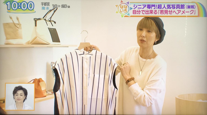 えがお洋品店スタッフ_おしゃれ_ファッション